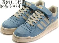 香港I.T代购 正品adidas三叶草adiColor Mens FORUM LO G14033 价格:328.00