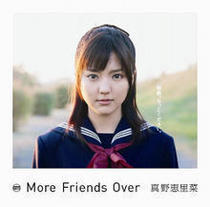 【T】真野惠里菜《More Friends Over》(初回盘)[CD+DVD] 价格:105.00