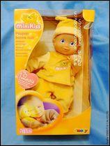 安抚玩具安睡娃娃 智比smoby~无光自动亮灯播放柔和交响曲音乐 价格:69.00