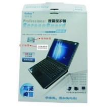 神舟承龙 L580T笔记本防反光屏幕保护膜 15.4寸(16:10)电脑贴膜 价格:25.00