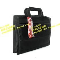 卡拉扬 卡拉羊 立特希泊L817 14寸电脑包 公文包 价格:90.00
