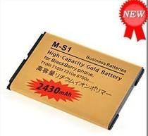 黑莓9700锂电池 7100i 7105t 7310e 8700c电池 高容量 内置电池 价格:37.00