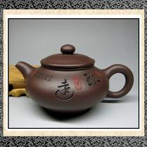 特价宜兴紫砂壶茶壶生日礼物紫砂杯-扁西施 原矿紫泥 300cc 价格:100.00