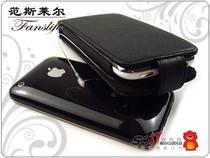 范斯莱尔 fans life iPhone 3gs苹果真皮 手机套 黑 沈阳福祉轩 价格:68.00