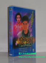 (盒装)(DTW)《义不容情》30集6D9(国粤双语)黄日华 温兆伦 价格:79.00