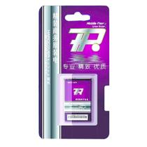 飞毛腿TP精品王 摩托罗拉BR50 V6 V3 V3i V3ie V3c商务电池 JPR5 价格:28.00