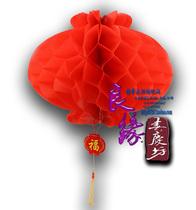 大红灯笼 拉花蜂窝灯笼 结婚灯笼 圆灯笼 宫灯小灯笼 春节灯笼 价格:1.28