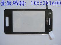 原装 酷派F800触摸屏 手写屏 触控屏触屏 外屏 价格:25.00
