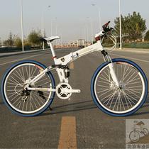 男女式双碟刹户外骑行旅行26寸兰博基尼山地变速自行车24速折叠 价格:2069.50