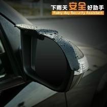 哈飞民意赛豹IIIV赛马风干雨眉后视镜雨眉雨挡带导风口对装不变型 价格:25.00