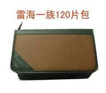 雷海一族优质绒布 CD包/光盘包/软件包 (120片装) 价格:12.00