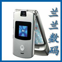 二手Motorola/摩托罗拉 V3c 电信cdma音乐手机 价格:100.00