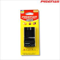品胜 座充 松下FX520 FX55 FX38 FX36 SW28 BCE10E数码相机充电器 价格:35.00