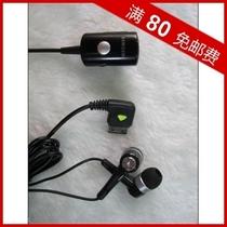 原装 正品三星M3318耳机M560耳机手机 耳塞 价格:30.00
