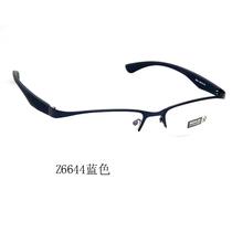 包邮热卖爆款 男近视眼镜框佐罗ZOLO 新款佐罗半框镜架z6644 价格:108.00