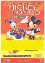 正版 米老鼠和唐老鸭(世界第一部完整收录78年来所有作品)10DVD 价格:185.87