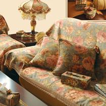 戴安娜绿色猛士美居高档布艺沙发巾沙发套沙发罩沙发布欧式沙发蒙 价格:508.80