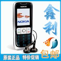 包邮!诺基亚 2630 QQ 飞信 Nokia/诺基亚 1280 耐用超薄直板手机 价格:130.00
