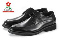 梦特娇鞋男 2013新款皮鞋专柜正品商务正装系带 梦特娇男鞋正品鞋 价格:318.16