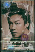 【正版磁带/卡带】陈奕迅《十面埋伏》美卡绝版盒带MC 全新 价格:12.00
