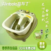 忘不了FT-22A分体式安全足浴盆智能洗脚器按摩加热全自动深桶足浴 价格:499.00