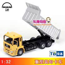 俊基奥图美1:32 官方授权合金工程车套装模型 重型装卸卡车翻斗车 价格:55.00