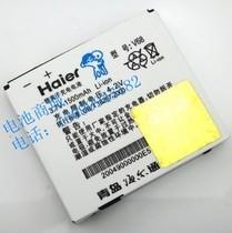海尔V68电池 V60 V66 E5电池 手机电池  海尔H11108 海尔V68电池 价格:11.00