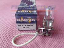 [广州杨氏]全新利华 narva 41351 H3 12V100W 中国产 超亮型雾灯 价格:8.50