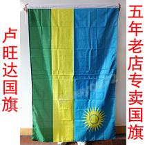 卢旺达国旗4号 全 可定做各种规格旗帜串旗万国旗团旗党旗有售 价格:25.00