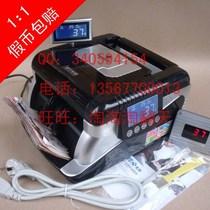 【五钻】名绅JBYD-MS280点钞机全智能语音计算式三屏银行专用 价格:390.00