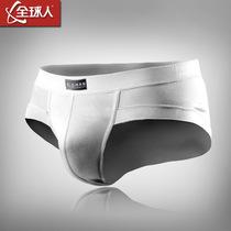 全球人男士u凸囊袋纯色内裤 男式莫代尔三角裤男抗菌性感内裤 价格:12.80