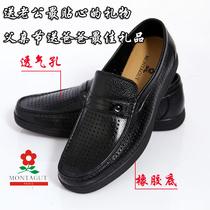 2013夏季新款梦特娇男凉鞋 正品头层牛皮男鞋 男士休闲皮凉鞋软底 价格:398.00