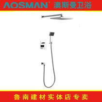 【澳斯曼卫浴 实体专卖】淋浴大花洒 纯铜淋浴龙头AS-2512C53 价格:1820.00