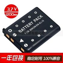 富士 FUJIFILM FinePix XP10 XP11 XP20 XP22 XP30 数码相机电池 价格:20.00