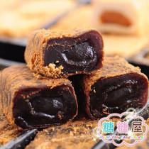 糖糖屋零食特产台湾雪之恋手造麻�^/薯黑糖味手工制作180(190)g 价格:8.80