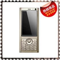 步步高 I18正品 行货 超薄直板音乐手机 后台QQ 蓝牙 包邮 价格:460.00