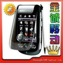 二手Motorola/摩托罗拉 A1200e/r 智能手机手写翻盖男女\正品行货 价格:467.50