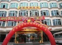 深圳百思特商务酒店/深圳酒店/深圳酒店预订 价格:148.00