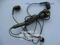 超值 飞利浦 9@9R X620 X600 X800 X830 X500 原装耳机 价格:35.00