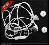 包邮 BBK 步步高 S7 K112 I18 V1  K118原装耳机 手机耳塞 价格:29.00