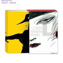 Yoshitaka Amano: The Collected Art of Vampire Hun-正版书籍 价格:166.10