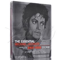 【正版】《Michael Jackson 迈克尔杰克逊 世纪典藏 2CD》 价格:46.00