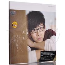 """【正版】《胡夏:燃点 CD》 2012年新专辑 收录""""那些年"""" 价格:33.00"""