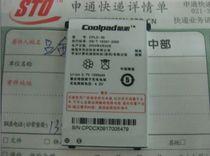酷派S20电池 酷派S20手机电池  酷派S20原装电池 假一罚十 价格:30.00