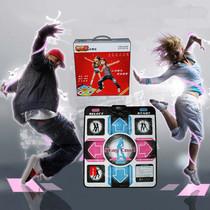 正品高清毯中文电视电脑两用8MM加厚/二合一跳舞毯包邮减肥跳舞机 价格:68.00