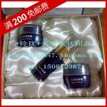 *五钻信誉* 美白 祛斑 A2010皮特利亚皮肤重组套装【原装正品】 价格:55.00