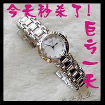 2012年最新款 手表特价促销 心月 石英手表钢带女表时尚女士手表 价格:61.60