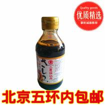 东字酱油 日本原装刺身酱油 进口寿司酱油 200ml 单拍北京2件包邮 价格:15.00