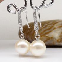 唯奥经典复古款925纯银耳钩 正圆极光无暇 正品天然珍珠耳环耳饰 价格:259.00