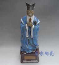 极品雕塑瓷 加冠孔子雕塑 万世师表 送老师首选 景德镇雕塑 价格:188.00